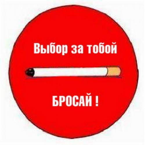 Алана карра лгкий способ бросить курить